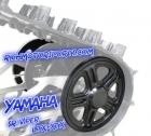 Yamaha SR Viper 4th Wheel Kit